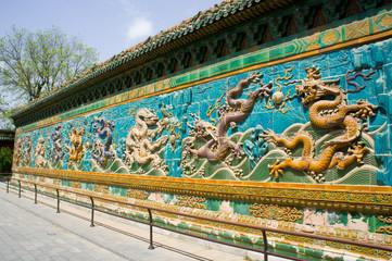 The Nine-Dragon Wall
