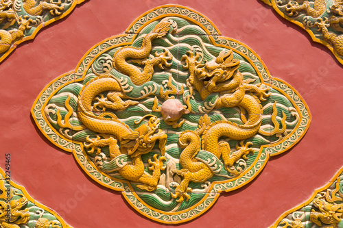 Dragon(LONG) Ceramic Relief in screen.