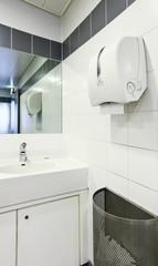 dettaglio di cesso o bagno pubblico