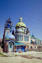 All Religions Temple in Kazan, Russia