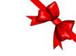 Dekoschleife in rot für Geschenke