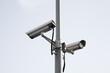 Kamera - Überwachung - Sicherheit