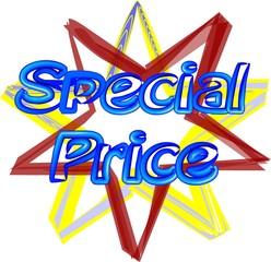 Prezzo speciale - Special price