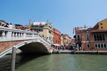 Venezia: ponte della Guglie a Cannaregio