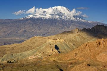 Ağrı dağı manzarası