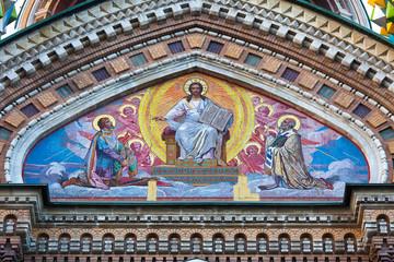 Mosaico en la Catedral del Salvador Sobre la Sangre Derramada