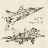 The Mikoyan MiG-31
