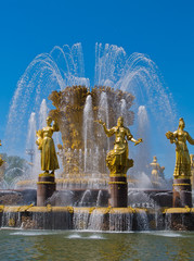 Fountain of Friendship of nations, Moscow, Russia