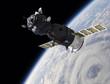 Leinwanddruck Bild - Spaceship on the orbit