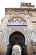 Puerta al patio de los naranjos, en la Mezquita de Córdoba