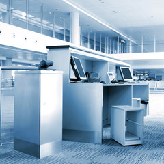 The service of airport terminals