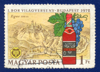 A postage stamp printed in Hungary in 1972 year