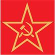 Communist - Soviet union red star (hammer and sickle)