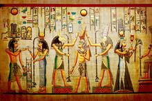 Papyrus vieux papier naturel de l'Egypte