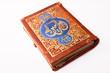 Koran, holy book, on white background