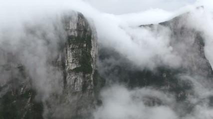 Mist-shrouded peaks
