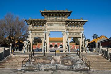 memorial stone archways