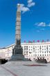 Nice summer day belorussian cityscape Minsk  Victory square and