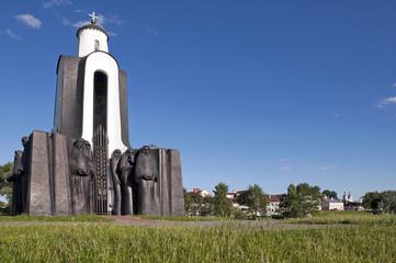 Belarus Minsk Nemiga eyewater island memorial complex  and old c