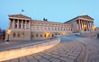 Austrian Parliament in Vienna at sunrise