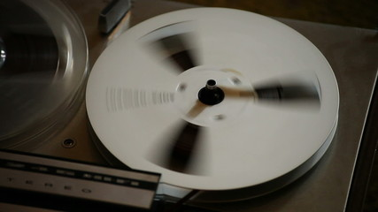 Reel to Reel Recording - Surveillance