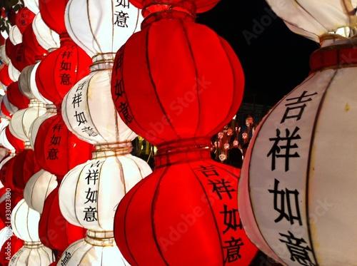 Naklejka Asiatische lampions