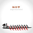 chinese dragon boat festival