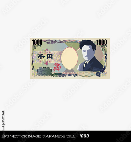 eps Vector image: Japanese bill 1000