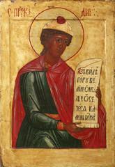 Святой Давид, икона
