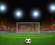 Green football - 33116889