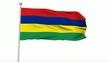 Fahne Mauritius NTSC