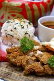 Fototapety Food - Tori Katsu Curry Rice