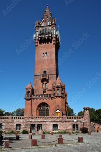Grunewaldturm Berlin
