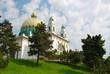 Art Nouveau Church, Vienna