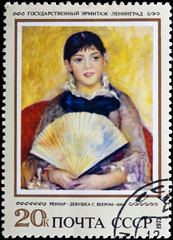 Postal stamp. The girl with a fan, 1881.