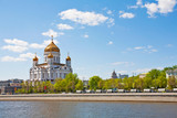 Magnificent Cathedral In Honor Of Christ The Savior In Moscow poster
