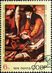 Postal stamp. The saleswoman of fish, 1974.