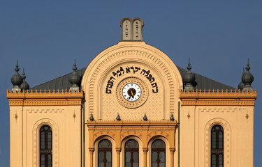 Detail of the exterior of synagogue in Hungary, Pecs