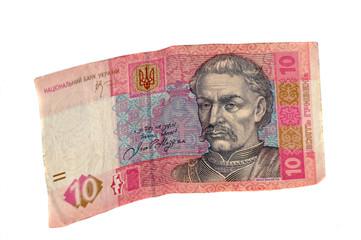 Ukrainian bill gryvna - 10 gryvnas