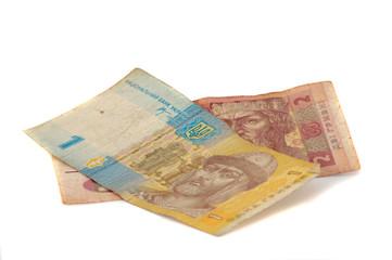 Ukrainian small bills  isolated