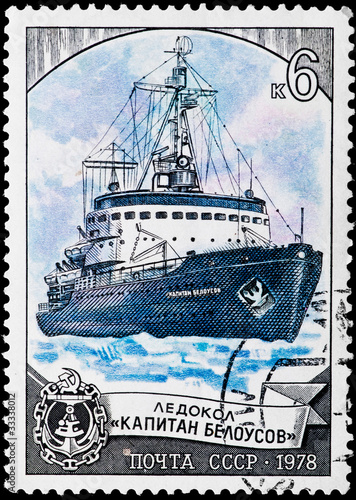 "Postal stamp. Ice breaker ""Captain belousov"", 1978."