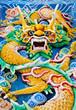 Dragon in Thean Hou Temple at Kuala Lumpur (Malaysia)