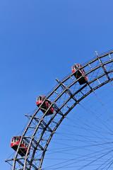 Segment of Vienna's ferris wheel