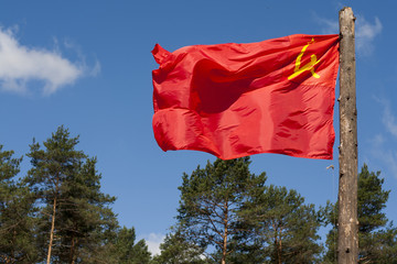 Flag of Soviet Union waving.