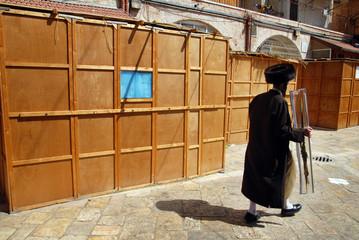 Jewish Holiday Sukkoth