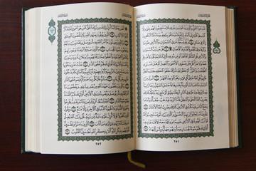 Koran -  Die Heilige Schrift des Islam