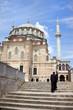 Tulip Mosque in Istanbul