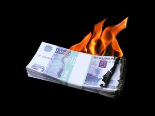 Горящие деньги