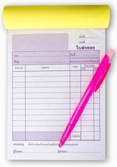 Packing Slip List & Pen