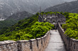 Great Wall Guard Tower